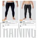 Pantaloncini quick dry PA014
