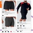 Pantaloncino uomo sport KS127